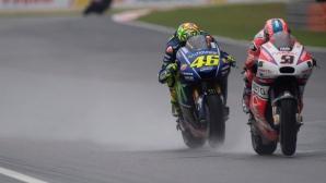 Петручи ще си търси нов отбор в MotoGP