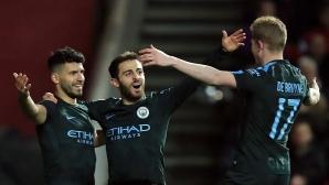 Бристол Сити - Ман Сити 0:0, гледайте тук!