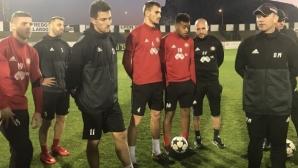 ЦСКА-София с първа тренировка в Испания, шефове гледат