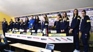 С 14 гласа от 20 подадени Марица взе Купата на победата (видео)