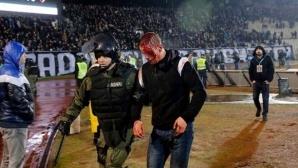 Затвор за хърватските фенове, предизвикали безредици в Белград