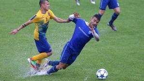 Арда не се даде на елитен тим от Босна (видео)