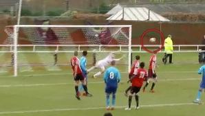 17-годишен талант на Арсенал отбеляза впечатляващ гол (видео)