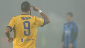 Юве намери верния път в мъглата в Бергамо (видео)