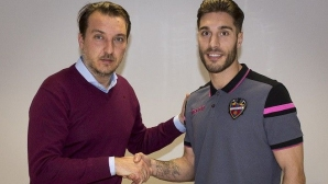 Леванте върна Рочина в Ла Лига