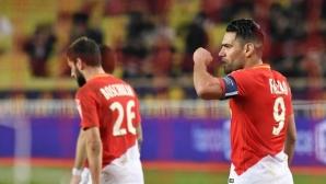 Монако срещу ПСЖ на финала за Купата на лигата във Франция