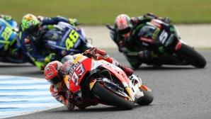 MotoGP скъсява дистанциите на 7 състезания през 2018