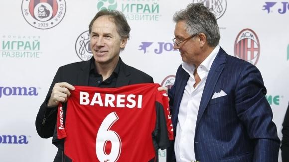 Треньор от школата на Милан пристига в София