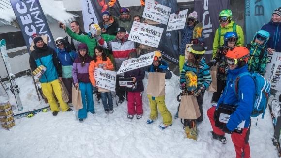 Симеон Павлов спечели републиканското състезание по екстремни ски