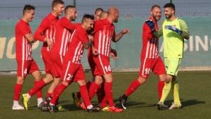 Царско село пропусна да победи тима на Стойчо Младенов (видео)