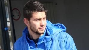 Левски се прибра в София