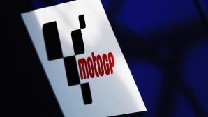 MotoGP обяви старта на новия електрически клас