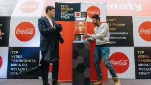 Трудният път към успеха на най-желания трофей