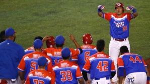 Втора поредна титла за шампиона на Пуерто Рико в Карибските серии