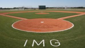 Официално: Ще има 31-ви пролетен лагер в IMG