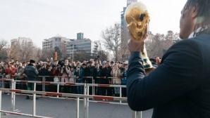 Специална среща за Свети Валентин очаква най-големите фенове на спорта у нас