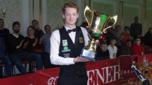 Германец за първи път шампион на Европа по снукър на българска земя