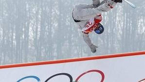Кибератака принуди организаторите на Олимпийските игри в ПьонгЧанг да изключат сървърите