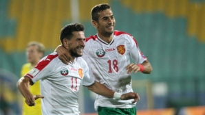 """Официално: България ще изиграе две контроли, едната ще бъде на """"Лудогорец Арена"""""""