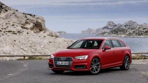 Audi отбелязва ръст на продажбите през януари