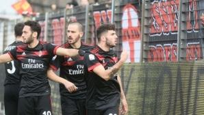 Милан избухна с разгром преди Разград (видео+галерия)