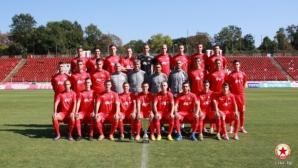 Юношите на ЦСКА-София се наложиха над Чавдар (Етрополе)