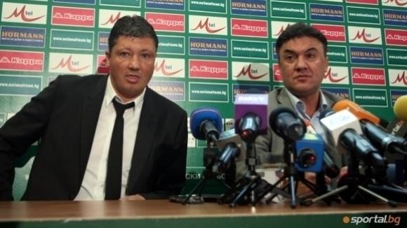 До този момент: 57 клуба обявиха за кого ще гласуват за президент на БФС, 9 са от Първа лига