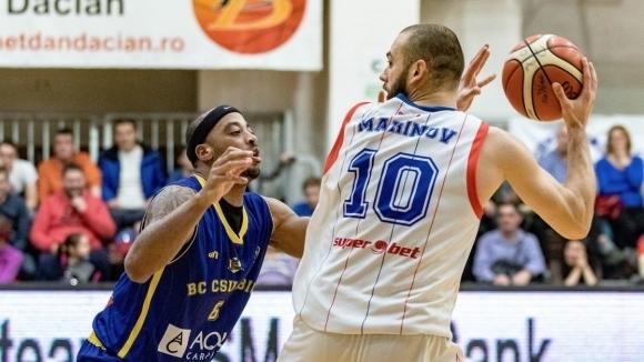 Павел Маринов със 17 точки при загуба на Стяуа за Купата