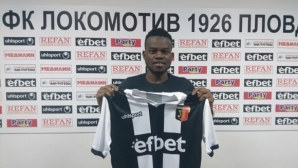 Локомотив (Пловдив) подписа с нигерийски защитник