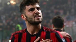 Милан предлага нов контракт на новата си звезда
