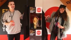 Световната купа кацна в София, ето къде може да я видите (ВИДЕО)