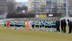 Черно море картотекира деветимата нови за пролетния дял в Първа лига