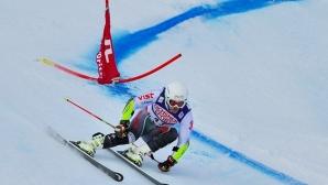 Легендарният Петър Попангелов: 30-о място ще е успех за алпийците ни