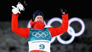 Невероятна драма! Титла за Йоханес Бьо, Фуркад остана без медал, а Анев и Илиев с добро класиране