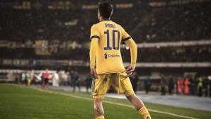Страхотна новина за Макс Алегри преди дербито на Торино