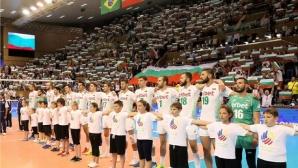 Пускат в продажба билетите за Световното първенство в България и Италия