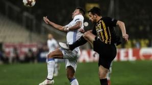 АЕК запази статута на непобеден и срещу Динамо (Киев)