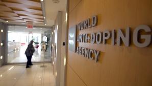 WADA отне лиценза на антидопинговата лабораторията в Букурещ