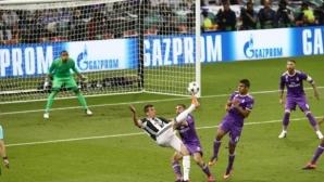 Шампионската лига си осигури генерален спонсор за следващите три години