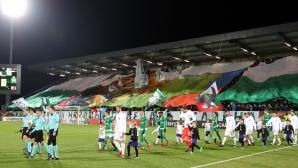 Лудогорец пусна билетите за първия си пролетен мач от Първа лига