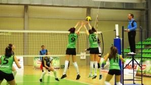 Волейболистките на Берое с трета поредна победа