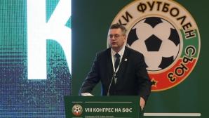 Човекът от ФИФА: Изборите в БФС бяха честни