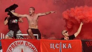 Билетите за Верея - ЦСКА-София свършиха