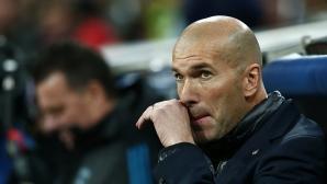 Зидан: Уморително е да си треньор, особено в Реал Мадрид