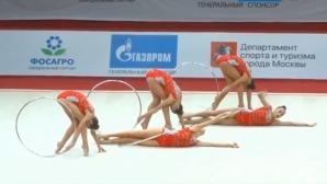 Ансамбълът ни грабна сребро на Гран При на Москва