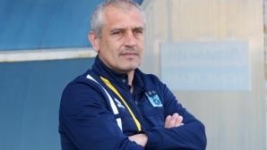 Митрев: ЦСКА вкара два-три гола с късмет и шанс, не съм недоволен