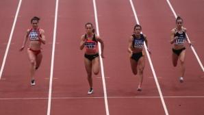 Инна Ефтимова е втората най-бърза жена на Балканите