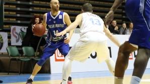 Рилски спортист се съвзе и е на финал за Купата на България