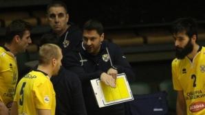 Атанас Петров: Тетевен ни надигра със сърце