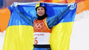 И Украйна вече има злато от ПьонгЧанг 2018